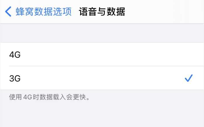 """Iphone更新系统后找不到""""个人热点""""解决方法"""