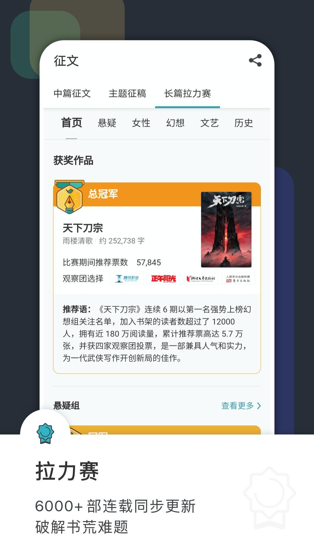 豆瓣阅读官方版app