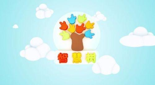 热门儿童教育app推荐 能给小朋友讲故事的app大全