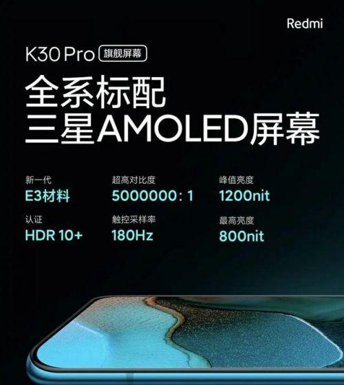 3000以内什么手机最实惠 3000以内最好是OLED屏幕