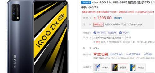 5G手机什么牌子的便宜 安卓5G手机那款最便宜