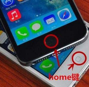 苹果手机卡怎么办 苹果手机太卡解决办法