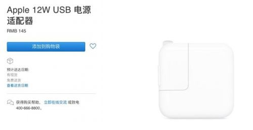 如何用最便宜的方式实现iPhone快充 iPhone快充要用原装的吗