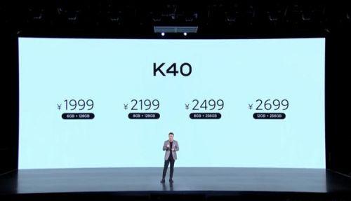 k40买8+128还是12+256 k408+128和12+256的区别