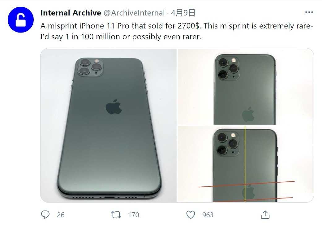 Iphone 11 Pro罕见错版曝光:售价2700美元