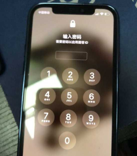 Iphone锁屏出现方框 原密码无法解锁解决方法