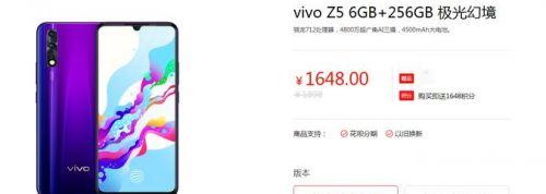 一千多的128g内存的手机推荐 一千多性价比最好的手机分享