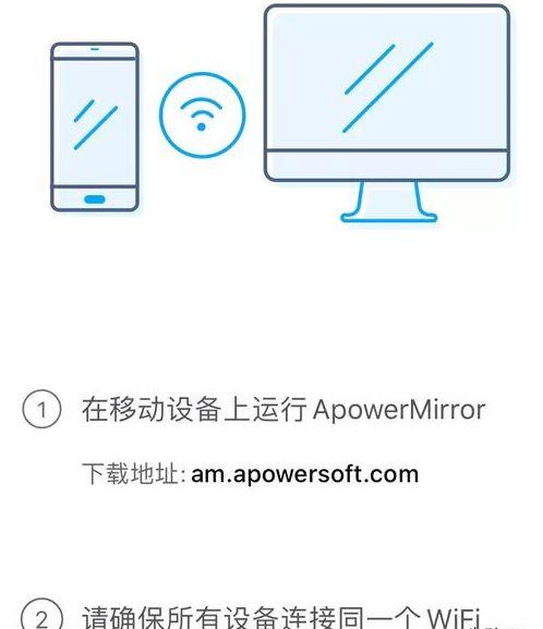 苹果手机怎么投屏 苹果手机投屏方法分享