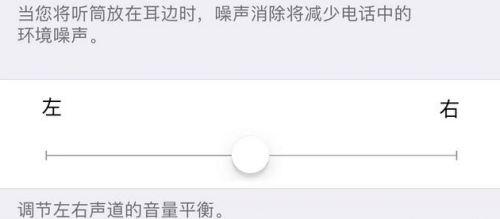 iPhone7Plus扬声器出现问题解决方法