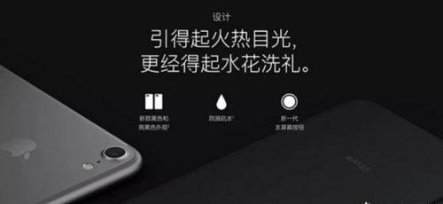 iPhone的电池寿命只剩80%要换电池吗