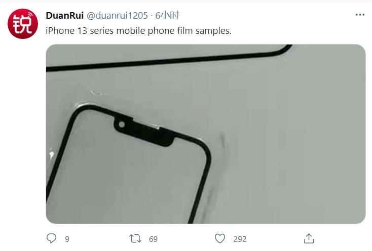 iPhone 13贴膜样品证实此前曝光外观真实性