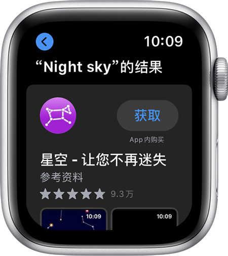 怎么在Apple Watch上下载应用?Apple Watch下载应用方法