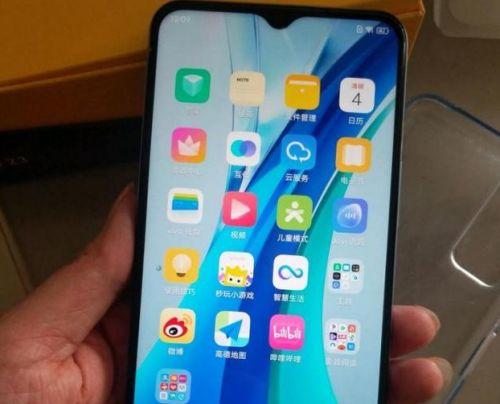 o2000元以内vivo手机推荐 iQOOZ3手机性能介绍