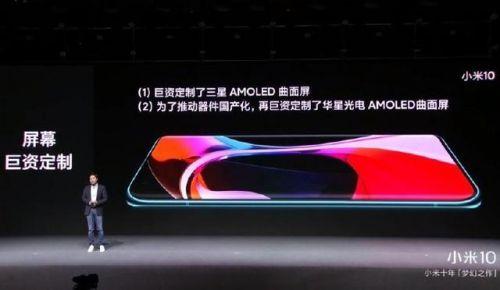 小米10和7pro哪个屏幕显示效果更好