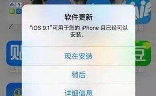 手机系统可以不升级吗 手机不升级系统会不会出问题