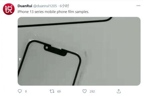 iPhone13屏幕曝光越来越安卓化了