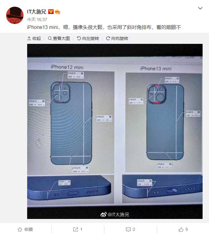 iPhone 13 mini CAD 模型设计图曝光