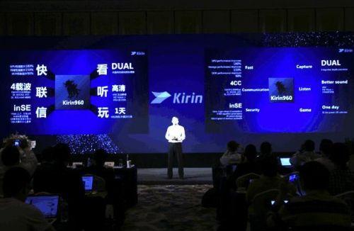 华为麒麟960芯片性能怎么样 华为麒麟960芯片性手机值得买吗