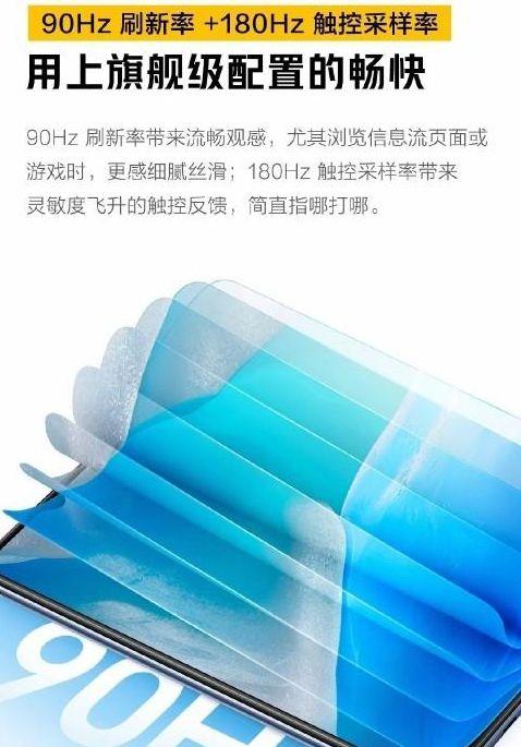 1300元以下有哪些性价比高的手机推荐 低端安卓手机性价比最高分享