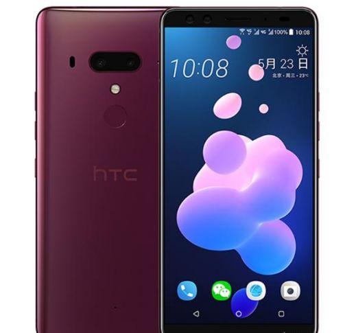 HTC为什么推出中国市场 HTC手机不好吗