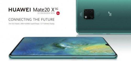 麒麟980手机怎么升级5G 华为手机升级5G方法