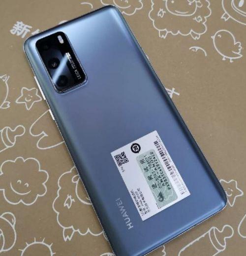 华为P40手机性价比高吗 华为P40手机值不值得买
