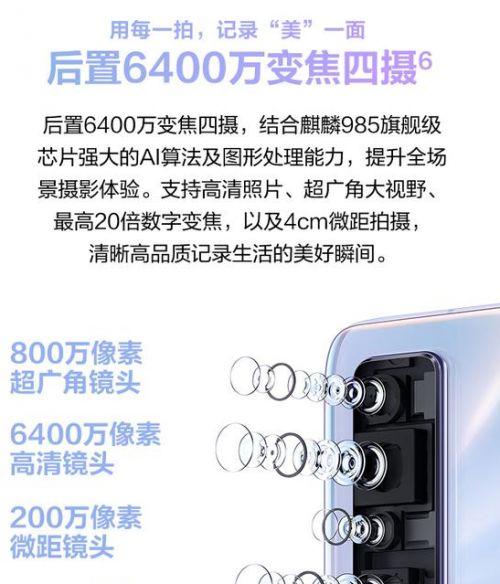 3000元以下性价比最高的华为手机推荐