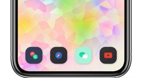 苹果手机任务栏怎么变透明 DOCK变透明方法