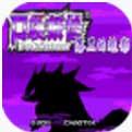 口袋妖怪漆黑的魅影5.0手机版