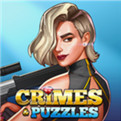 犯罪与谜题破解版