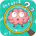 大脑要坏掉了2中文版