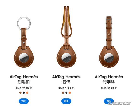 苹果推出爱马仕保护壳售价3748元 已售空