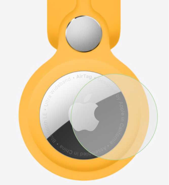 苹果AirTag保护套上架 你会买吗?