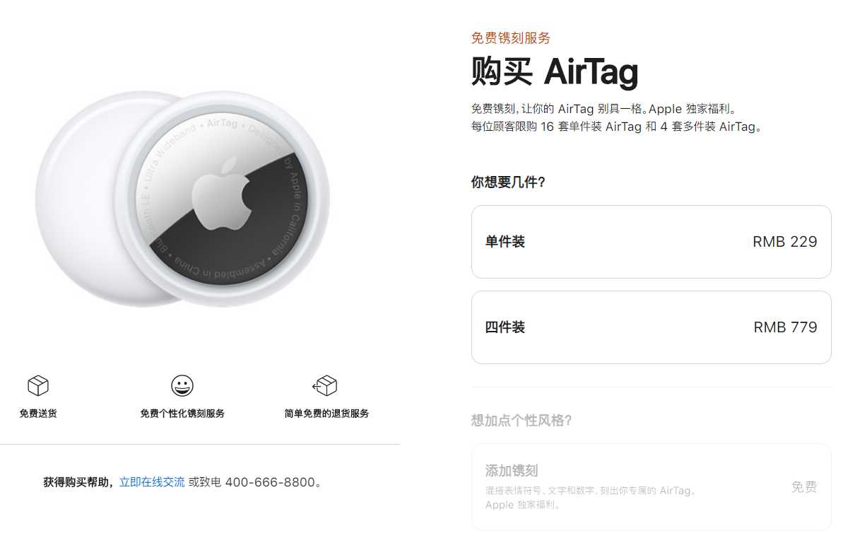 AirTag 追踪器支持Iphone机型一览