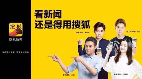 搜狐新闻安卓官方版