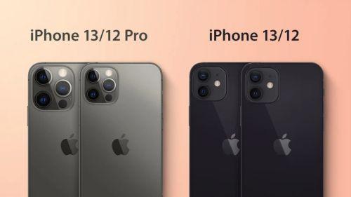 苹果iPhone13样式曝光 iPhone13比iPhone12机型稍厚