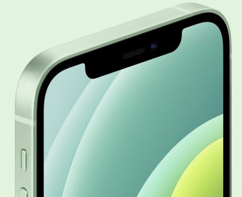 苹果向康宁增加4500万美元投资只为增加玻璃生产新技术