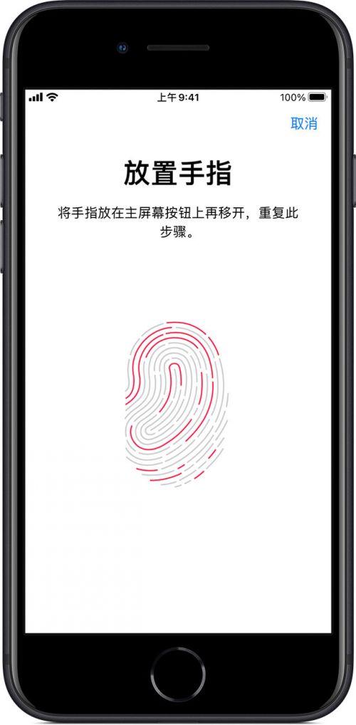 iPhone13将支持指纹解锁 TouchID功能回归iPhone13