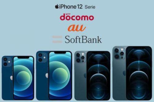 日本手机打折需要政府同意?苹果日本公司请求政府允许iPhone12打折