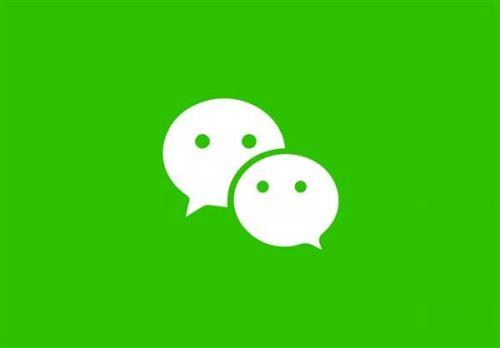 微信支付打白条是啥意思 微信支付打白条使用方法介绍