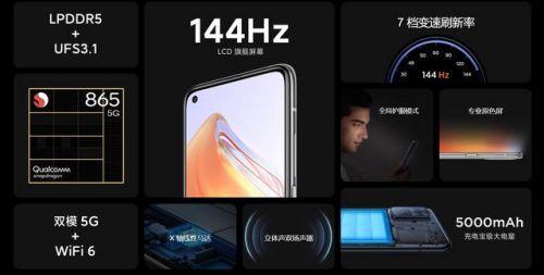 国产装备了顶级lcd屏幕的手机有哪些 国产lcd屏幕手机介绍