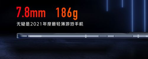 腾讯红魔游戏手机6R性价比分析 红魔游戏手机6R值不值得买