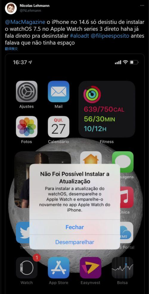 AppleWatchS3怎么升级系统 AppleWatchS3升级时存储过低怎么办