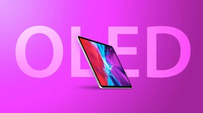 韩媒:苹果将于明年使用OLED屏取代LCD屏