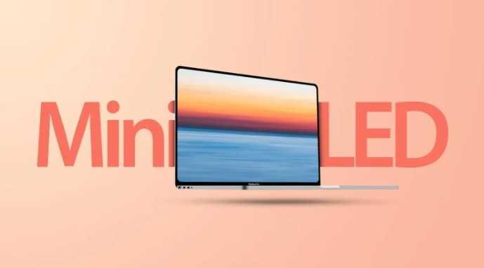 MacBook Pro将更新mini-LED屏 该产品将于Q3出货
