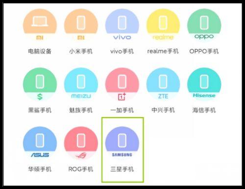 国内互传联盟修成正果 安卓手机阵营统一