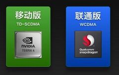 小米3哪个处理器比较好?