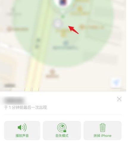 苹果手机怎么查找对方手机位置在哪里