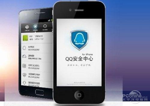 手机上怎么修改qq密码