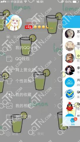 手机qq主题怎么设置 手机qq主题自定义设置